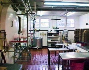 Royal Ice Cream - CT Ice Cream Factory
